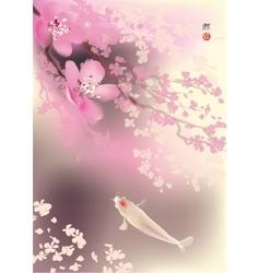 Koi and spring sacura vector image vector image