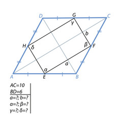 The task of finding a quadrilateral sides and vector