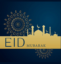 premium eid festival background design vector image vector image