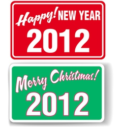 merry christmas happy new year 2012 retail store w vector image vector image