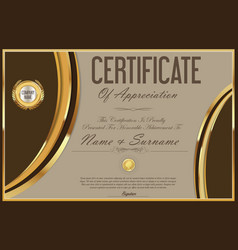 certificate template retro design 13 vector image