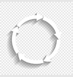 Circular arrows sign white icon with soft vector