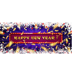 happy new year pattern vector image