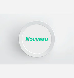 Nouveau paper frame on white wall vector