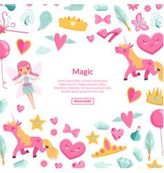 cute cartoon magic and fairytale elements vector image