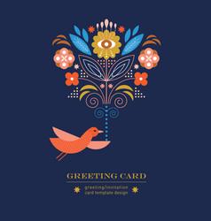 greeting or invitation card stylized decorativet vector image