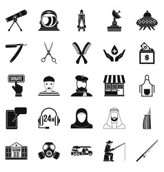 Human resources department icons set simple style vector