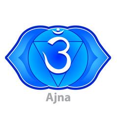 Chakra ajna isolated on white vector