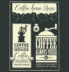 retro set of design elements for a coffee house vector image