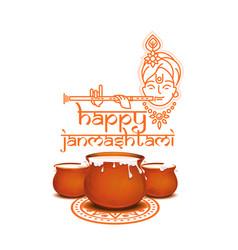 happy krishna janmashtami concept design vector image