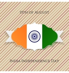 India Independence Day paper Emblem vector