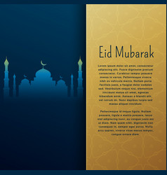 Eid festival greeting design background vector