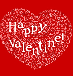 Happy valentine card vector image