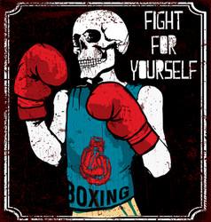 skull t shirt graphic design vintage boxing gloves vector image