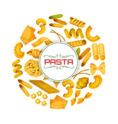 italian pasta or macaroni poster vector image vector image