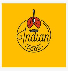 Indian food logo round linear turban vector