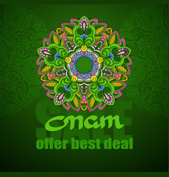 Onam sale banner with colorful mandala vector