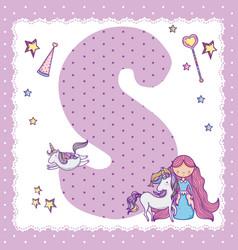 S alphabet letter for kids vector