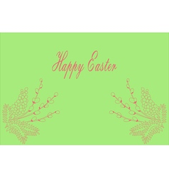 Happy Easter2 vector image vector image