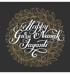 Happy Guru Nanak Jayanti brush calligraphy vector