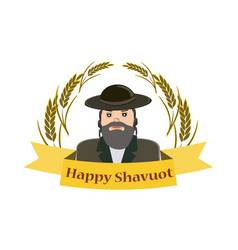 Shavuot banner - shavuot festive banner with the vector