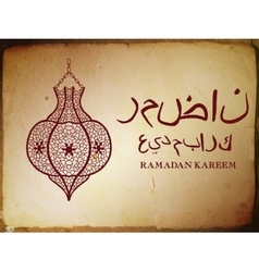 Traditional lantern with arabic calligraphy which vector image