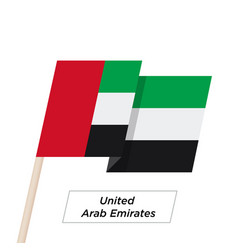 united arab emirates ribbon waving flag isolated vector image