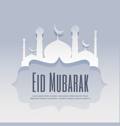 eid mubarak greeting design with mosque shape vector image vector image