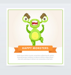 cute funny angry green monster happy monsters vector image