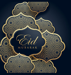 Islamic eid festival decoration greeting card vector