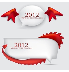 bubbles for speech 2012 year dragon vector image