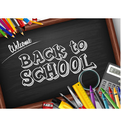 cartoon school supplies vector image