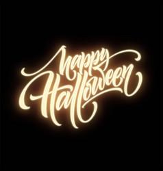 glow in the dark background happy halloween vector image