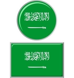 Saudi Arabian round and square icon flag vector