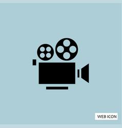 camera icon camera icon eps10 camera icon camera vector image