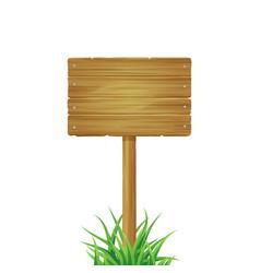 wooden road board vector image