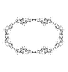 Floral design frame vector image vector image