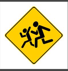yellow caution sign children vector image