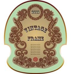 original hand draw ornate floral vintage label vector image vector image