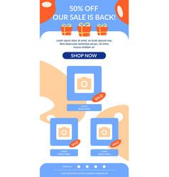 Cashback newsletter template vector