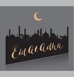 Eid al adha feast sacrifice lettering text vector