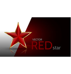 red star for decoration vector image