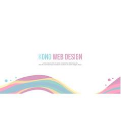 Website header colorful wave design vector