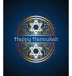 Happy Hannukah vector image