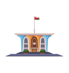 Al alam muscat city architecture oman country vector