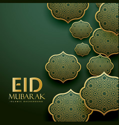beautiful islamic patterns design eid mubrak vector image