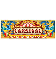 carnival banner with circus tent vector image