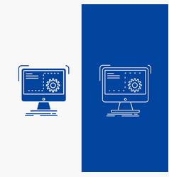 Command computer function process progress line vector