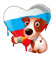 cute animated dog brush painted heart the vector image