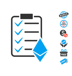 Ethereum smart contract icon with free bonus vector